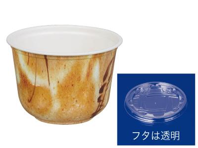 湯呑95-1 志野 フタセット