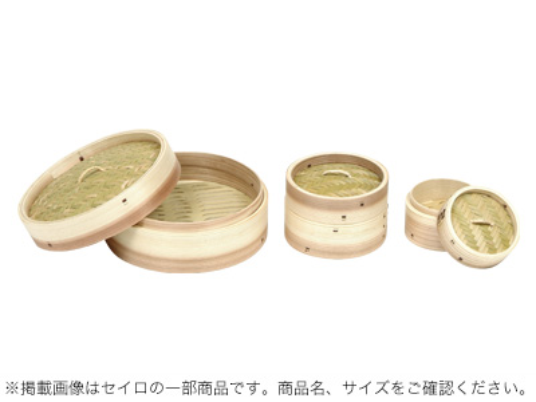中華 セイロ 本体(径10×H5.5cm)