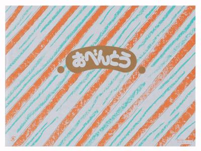 折掛紙NO.593(クレヨンタッチ)