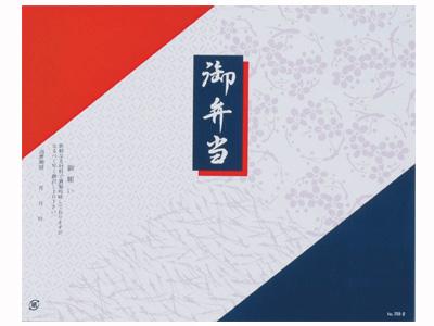 折掛紙NO.703-2(コート)御弁当