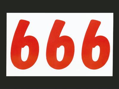 ナンバーセルフM赤 6・9 (21片入)