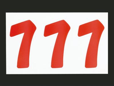 ナンバーセルフM赤 7 (21片入)