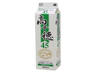 冷蔵 南日本酪農 高千穂フレッシュ 45(1L)