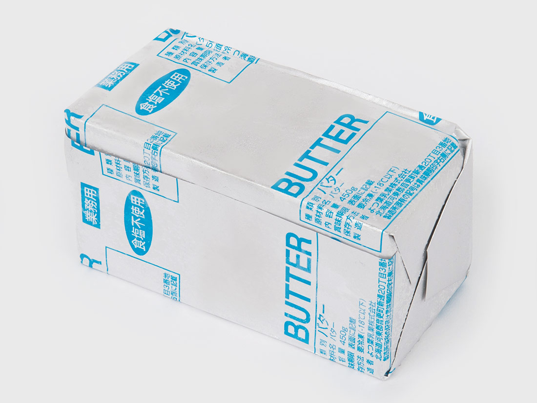 【よつ葉乳業製造】冷凍 ドイツ産バター 食塩不使用 450g