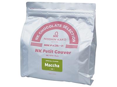 冷蔵 日新化工 プチクーベル抹茶 1.5kg