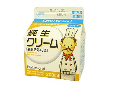 冷蔵 オーム乳業 純生クリーム48% 200ml★