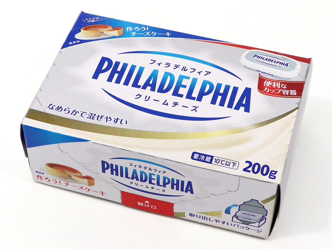 冷蔵 森永乳業 クラフト フィラデルフィアクリームチーズ 200g