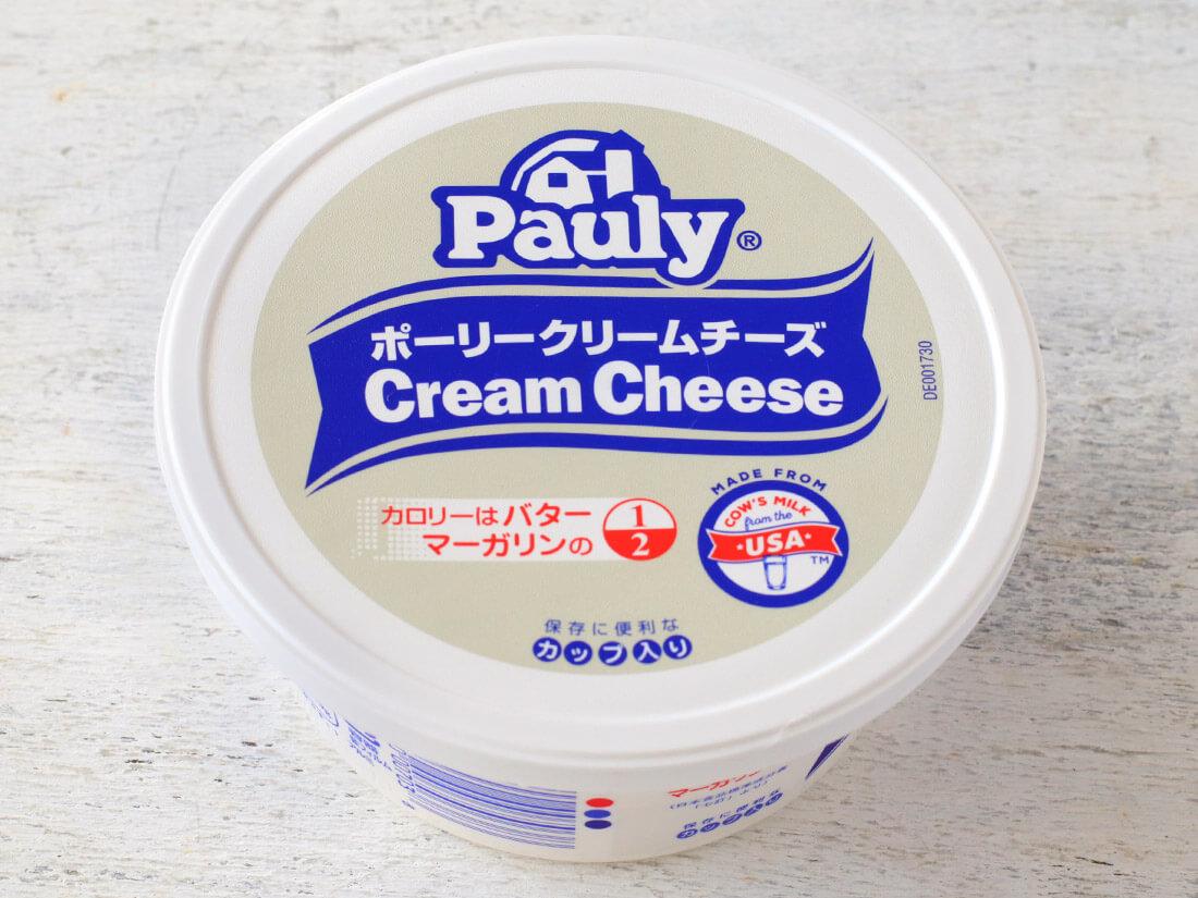 冷蔵 ポーリー クリームチーズ 8オンス 226g