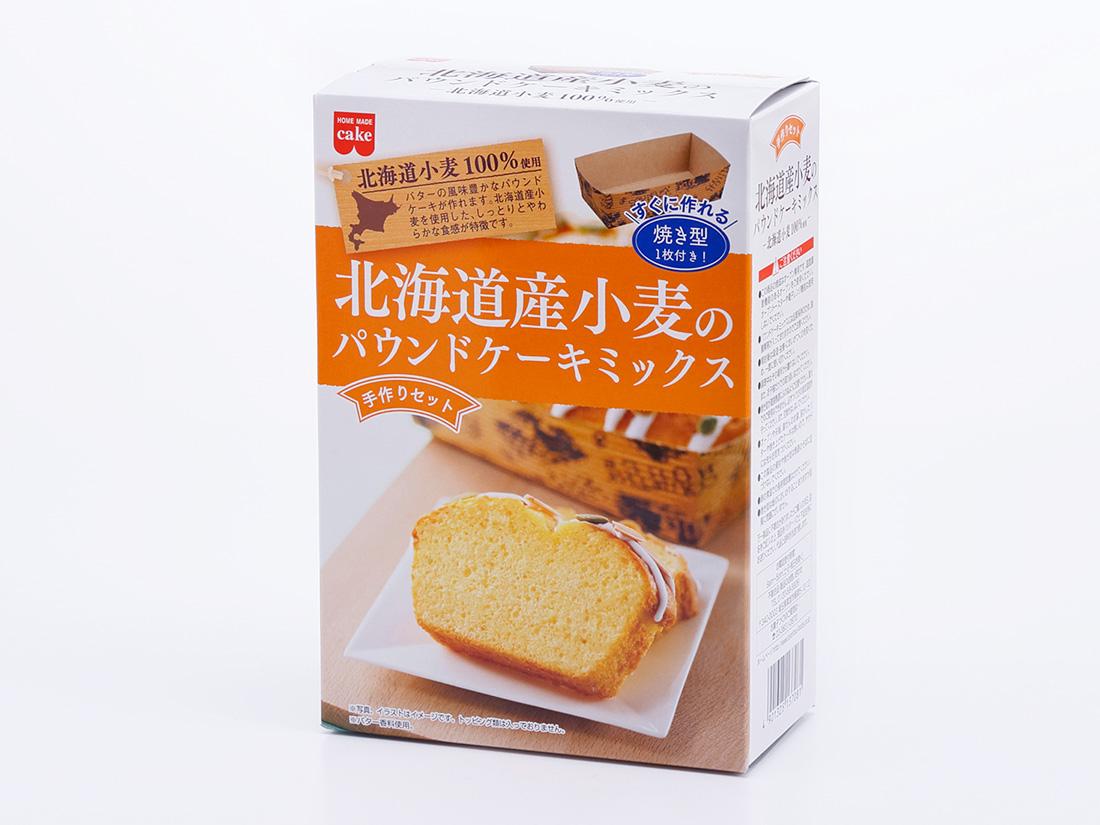 KS 手づくりセット 北海道産小麦のパウンドケーキミックス