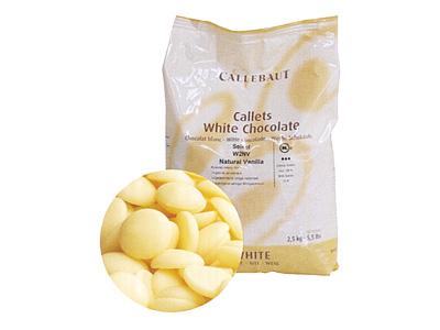 カレボーホワイトカレットW2NV 2.5kg