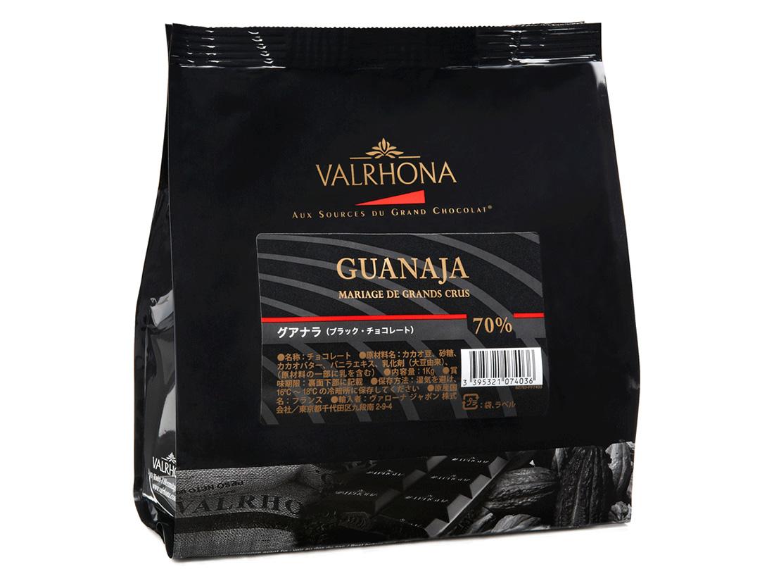 冷蔵便 ヴァローナ フェーブ グアナラ 1kg