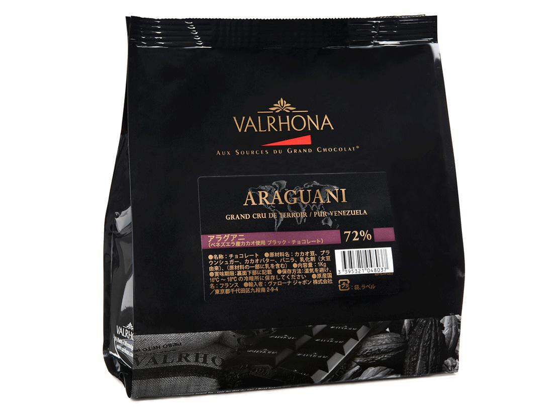 冷蔵便 ヴァローナ フェーブ アラグアニ 1kg