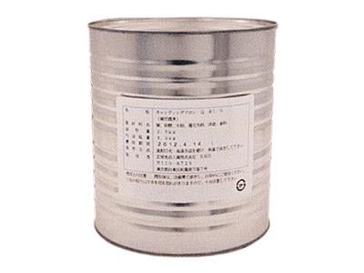 京まろん キャンディングマロン Q1号缶(2.5kg)