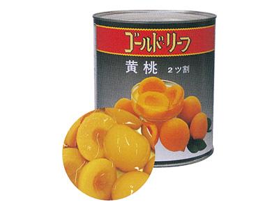 黄桃 ハーフ2号缶(480g)