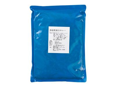 冷蔵便 ソントン 国産野菜のカレー 1kg