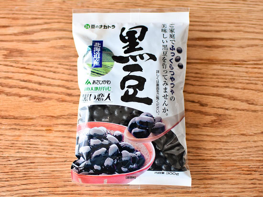 北海道産 黒豆 300g