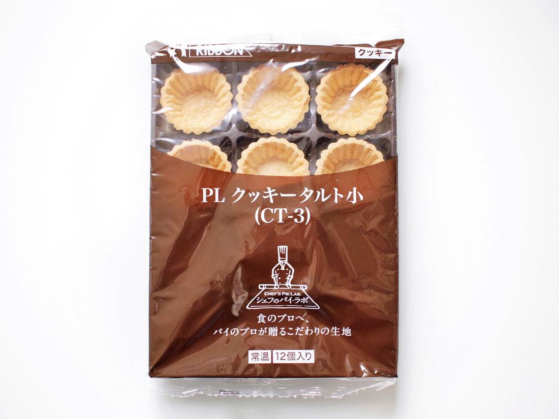 リボン食品 PLクッキータルト 小CT-3(12個入)