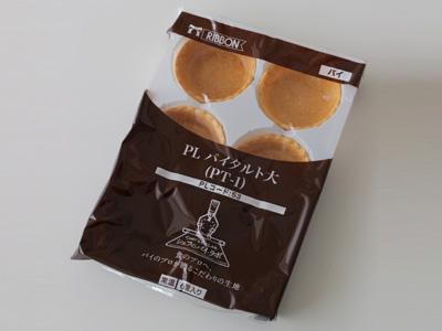 リボン食品 PLパイタルト 大PT-1(6個入)