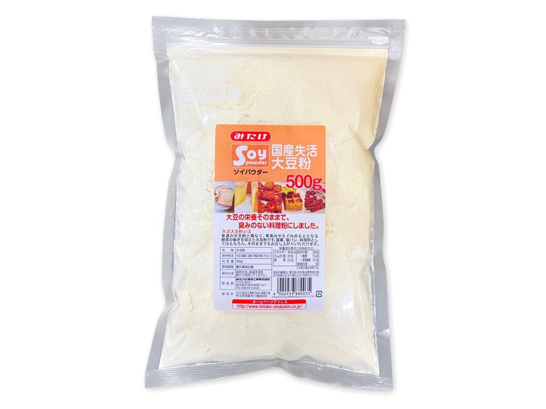 みたけ食品 国産失活大豆粉 500g