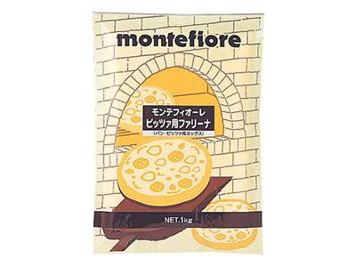 モンテフィオーレ ピッツァ・ファリーナ 1kg