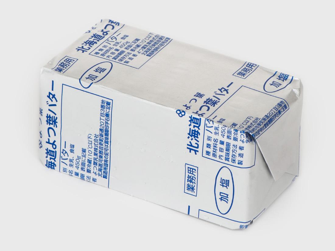 冷凍冷蔵 北海道よつ葉バター 加塩 450g