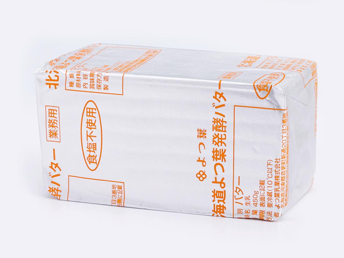 冷凍冷蔵 よつ葉 発酵バター 食塩不使用 450g