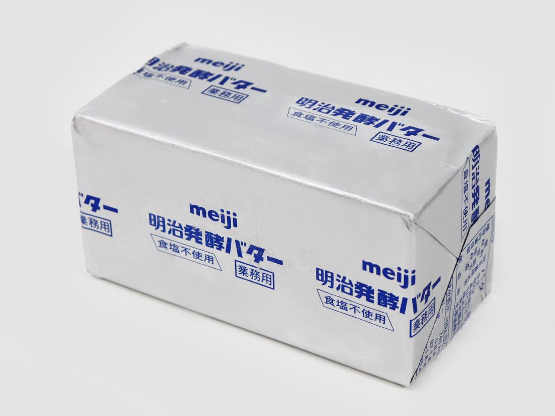 冷凍冷蔵 明治 発酵バター 無塩  450g