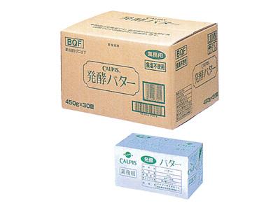 冷凍 カルピス発酵バター 食塩不使用 450g