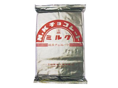 冷蔵便 日新化工 ミルクチョコレート 2kg