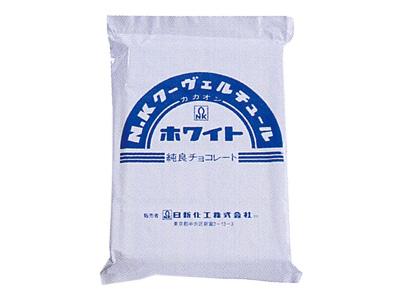 冷蔵便 日新化工 カカオンホワイト 2kg