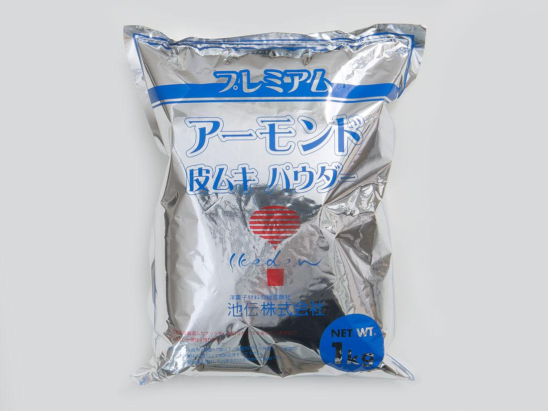 プレミアムアーモンド皮むきパウダー 1kg
