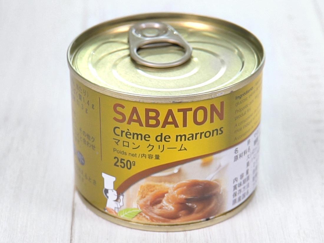 サバトン マロンクリーム 250g