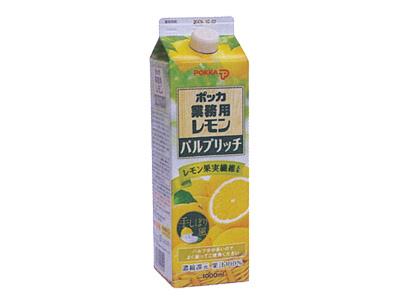 ポッカ 業務用レモン パルプリッチ 1L