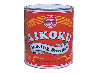 アイコク ベーキングパウダー赤 2kg缶 2kg
