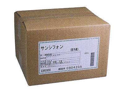 冷蔵 サンシフォン 5kg