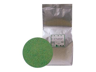 グリーン抹茶パウダー 1kg