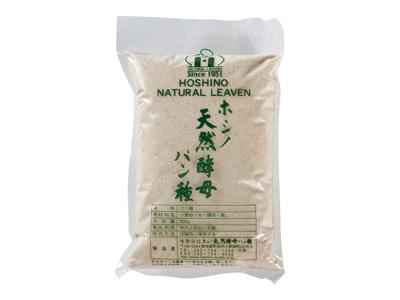 冷蔵 ホシノ天然酵母パン種 500g