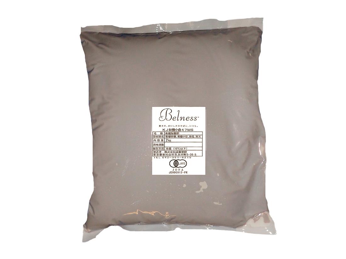冷蔵 遠藤製餡 S有機小倉47-MS 2kg