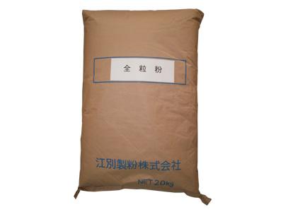 江別製粉 北海道産全粒粉 20kg