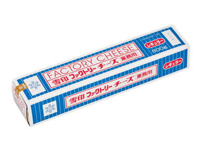 冷蔵 雪印 ファクトリーチーズ(レギュラー)800g