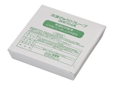 冷凍 タヌマ ぎゅうひクレープ抹茶12cm角(35g×240枚入)