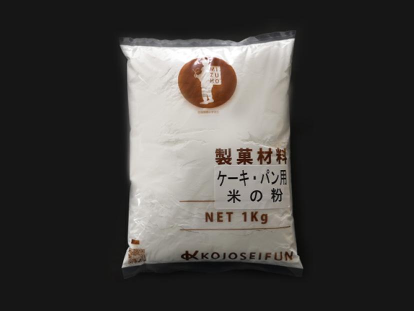 小城製粉 ケーキパン用米の粉 1kg