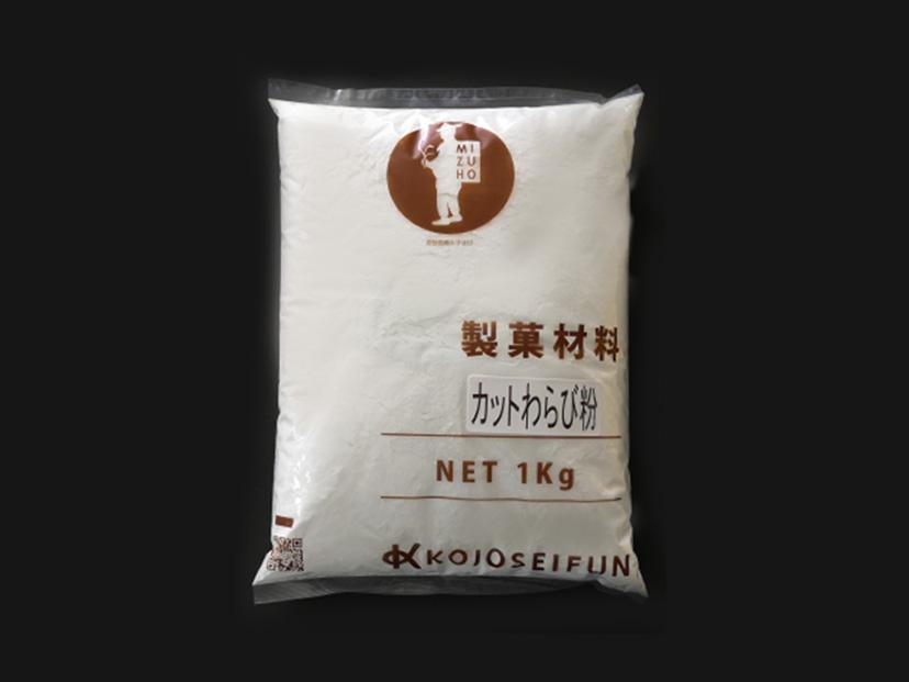 小城製粉 カットわらび粉 1kg