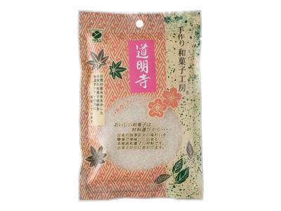 山眞産業 手作り和菓子工房 道明寺 200g