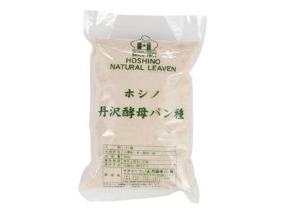 冷蔵 ホシノ丹沢酵母パン種 500g