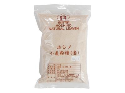 冷蔵 ホシノ小麦粉種(赤) 500g