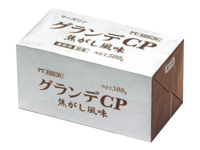 冷蔵 リボン食品 グランデCP 焦がし風味(加塩)500g