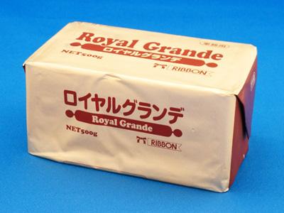 冷蔵 リボン食品 ロイヤルグランデ(無塩)500g