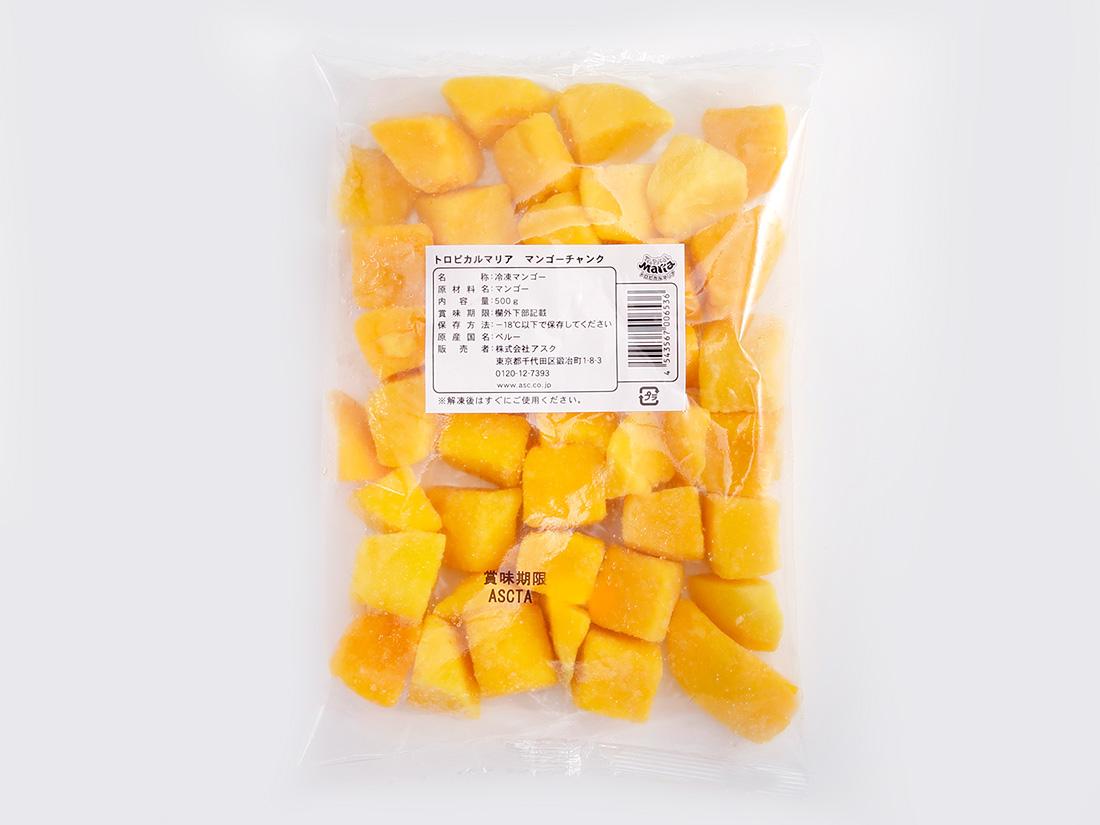 冷凍 トロピカルマリア マンゴーチャンク 500g