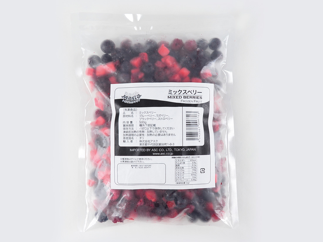 冷凍 トロピカルマリア ミックスベリー 500g